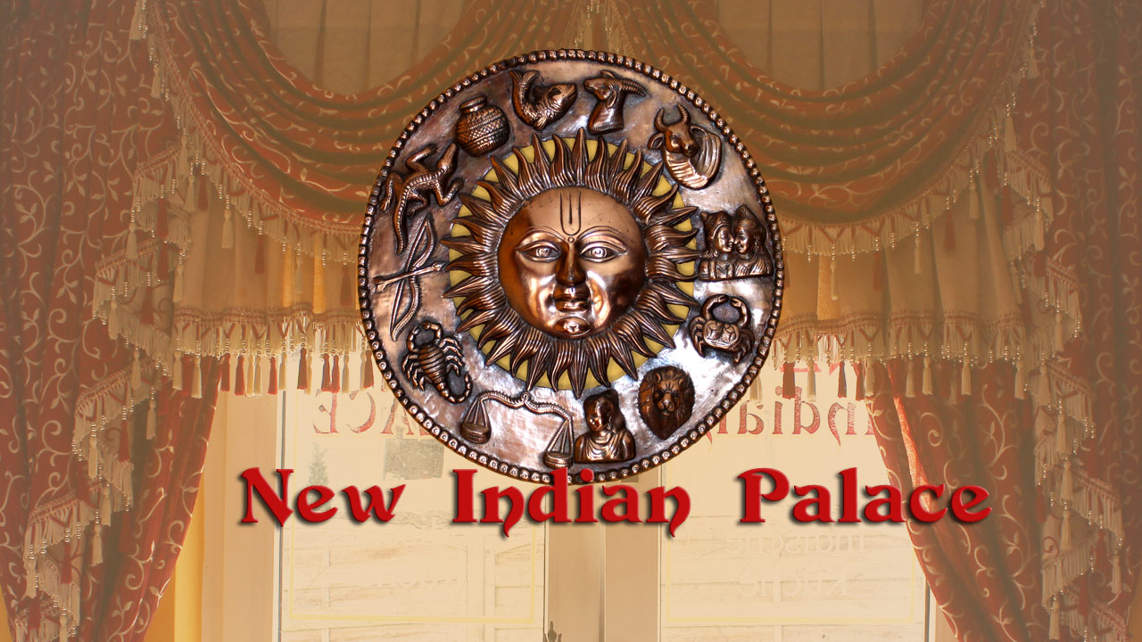 New Indian Palace - Freising